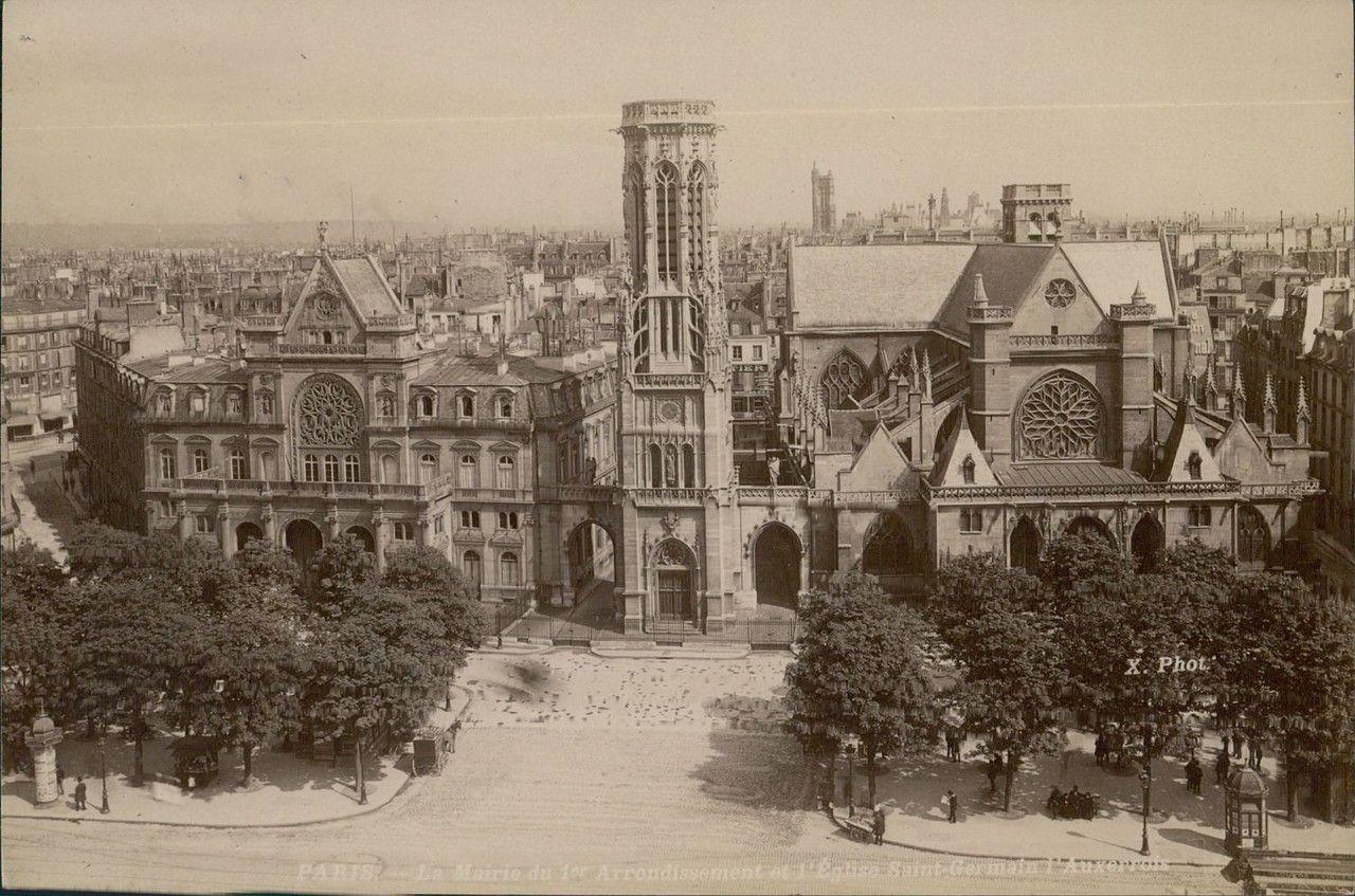 Мэрия I-го округа и церковь Сен-Жермен Л'Оксеруа