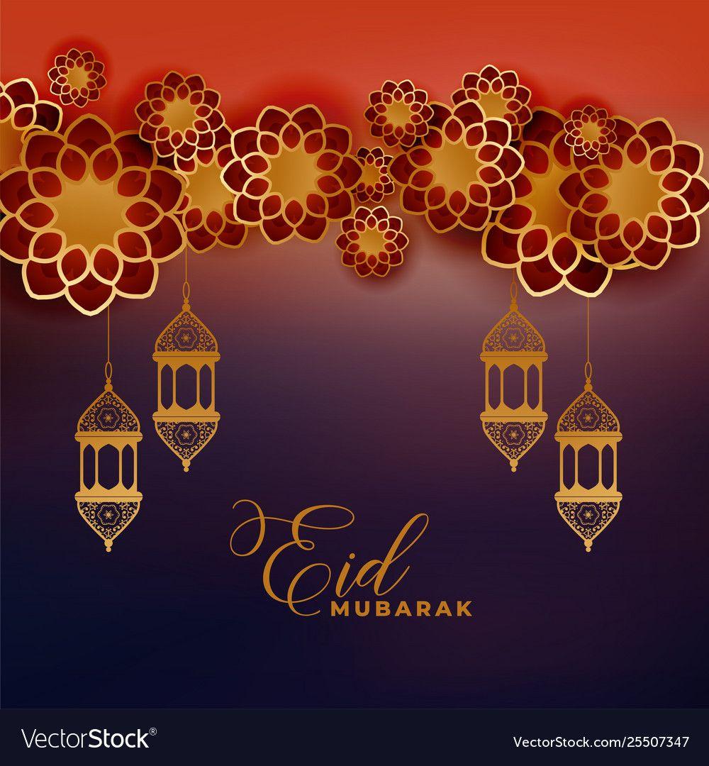 Stylish Islamic Decoration For Eid Mubarak Festival Download A Free Preview Or High Quality Ado Eid Mubarak Vector Vintage Business Cards Template Eid Mubarak