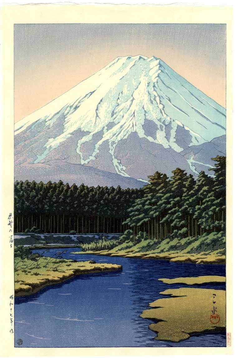 HASUI Japanese Woodblock Print MT Fuji Highland River 1942 ...