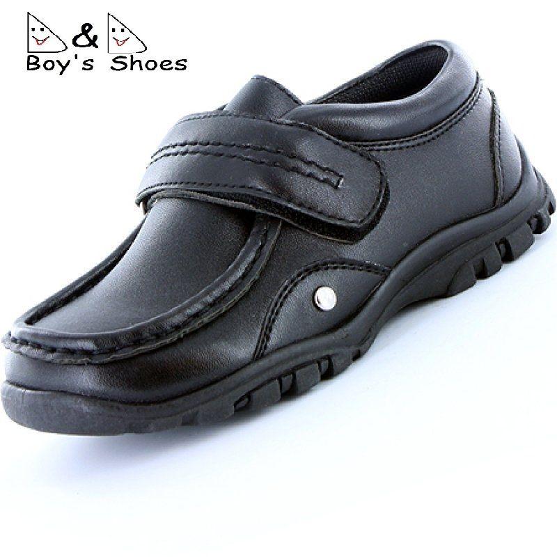 boys shoes for school | Boys school