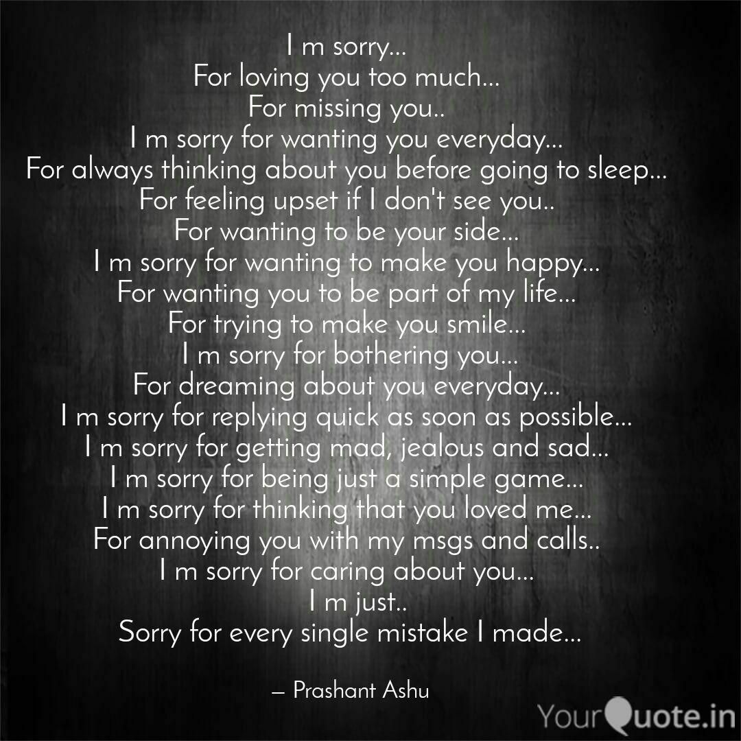 Image Result For I M Sorry For Loving You