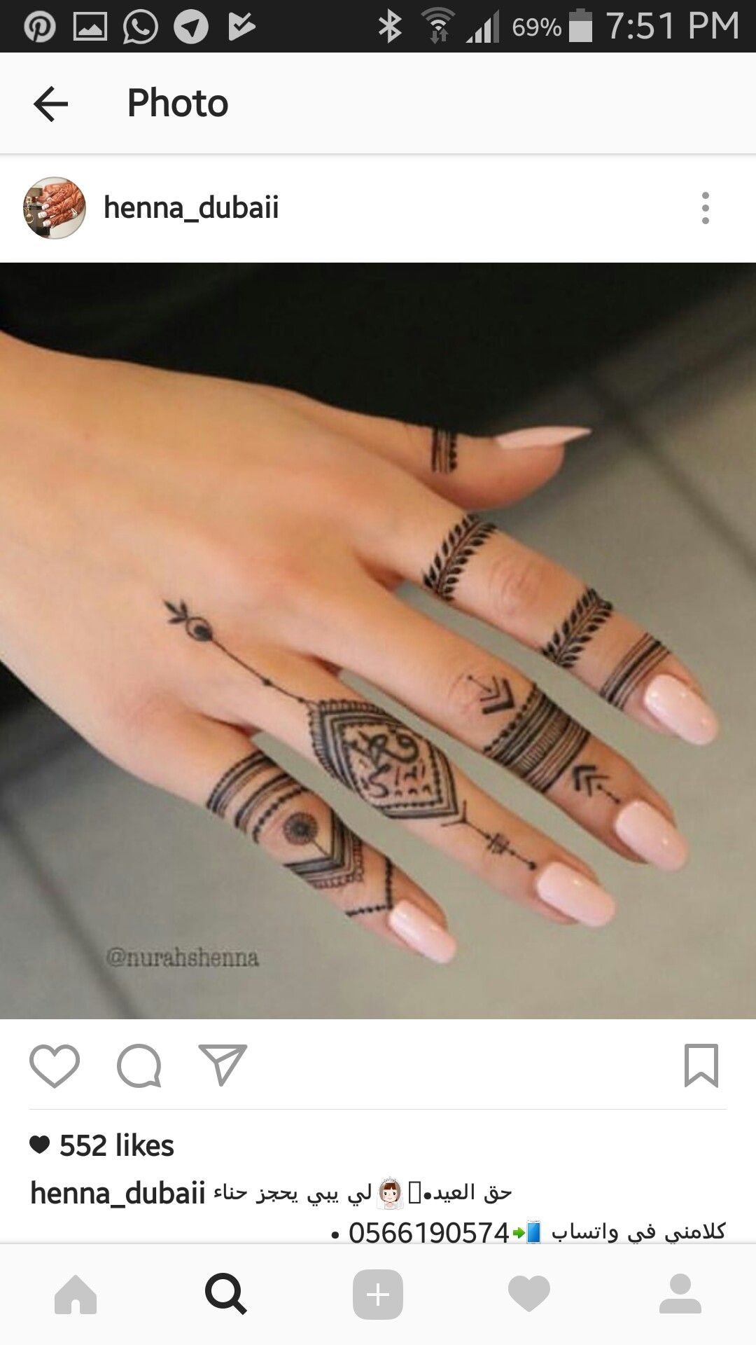 Pin By Amna Alhosani On Tatoo Inspiration Henna Tattoo Designs