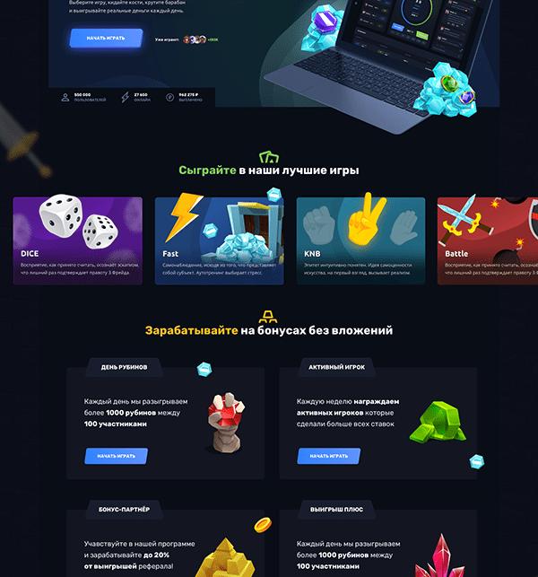 Ruletka Online Gaming X Website Design On Behance Website Design Online Games Website