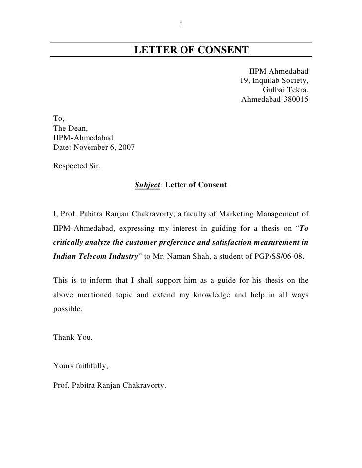 android lollipop update samsung galaxy authorization letter format - letter of authorization letter
