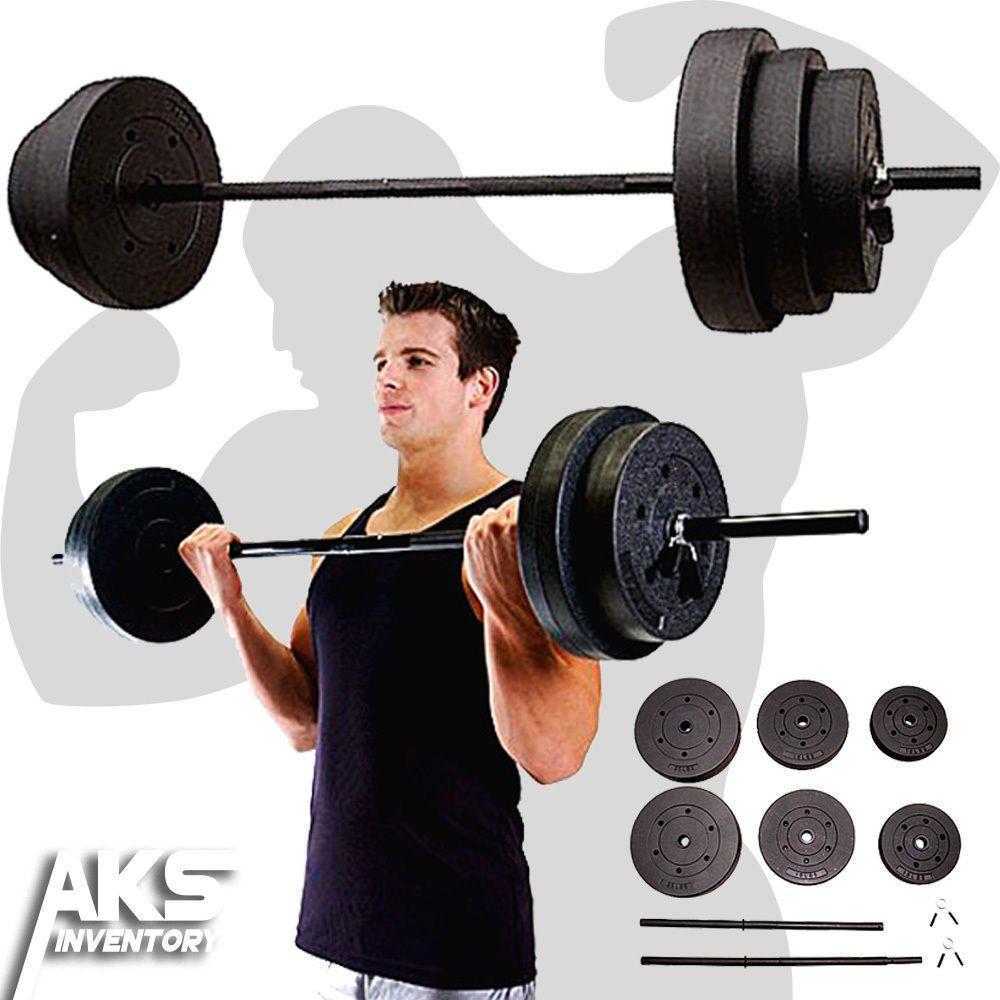 fitness gear dumbbell weight set