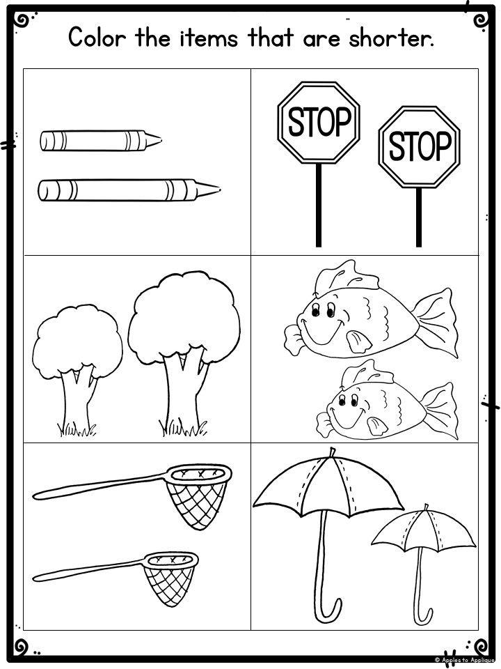 Longer And Shorter Worksheet For Pre K Apples To Applique Preschool Worksheets Kids Math Worksheets Free Preschool Worksheets