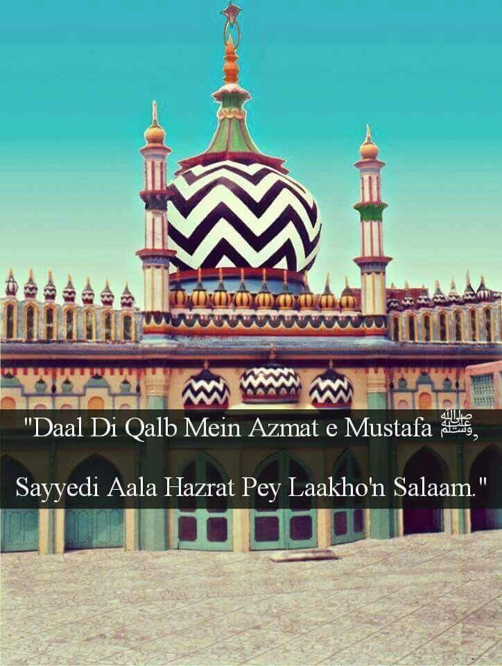 Sayyidi Ala Hazrat Pe Lakhon Salaam Beautiful Islamic Quotes Imam Hussain Wallpapers Islamic Pictures Bareilly sharif hd wallpaper