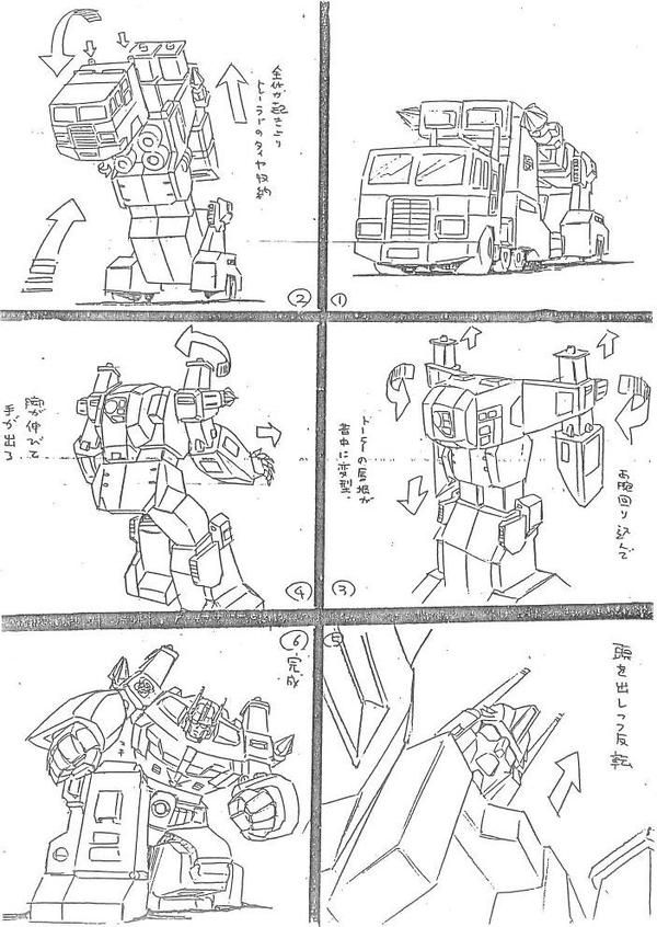 Transformers News Transformers The Movie Animation Transformation - new transformers movie coloring pages