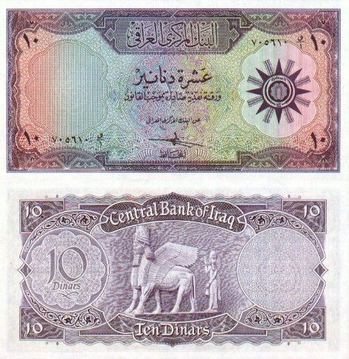 Iraq 10 Dinars 1958 Money Collection Banknotes Money Paper Currency