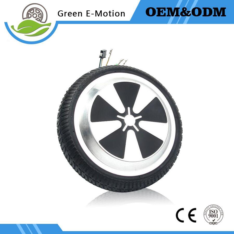 small 6 5 inch hub motor 36V 350W electric wheel motor for