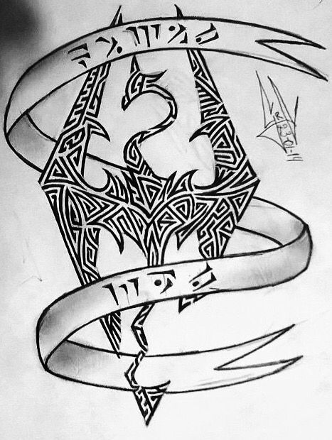 I 3 The Tribal Drawing Of The Dragon