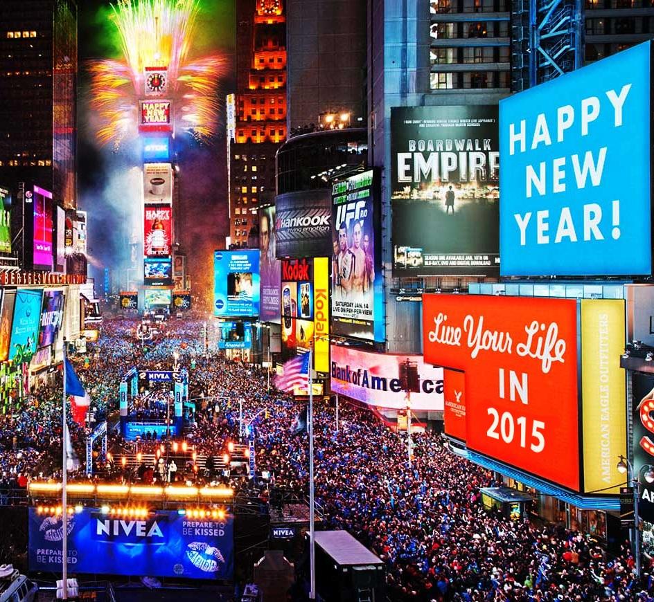 Times Square Ball Drop Nye 2015 Need Bathroom Ball Drop Times Square New Years Eve Ball