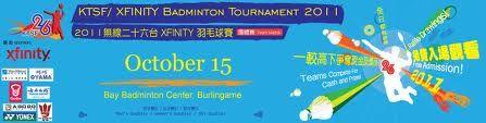 Google Image Result for http://baybadminton.com/wp/wp-content/uploads/2010/10/Badminton2011_990_banner_noRed.jpg