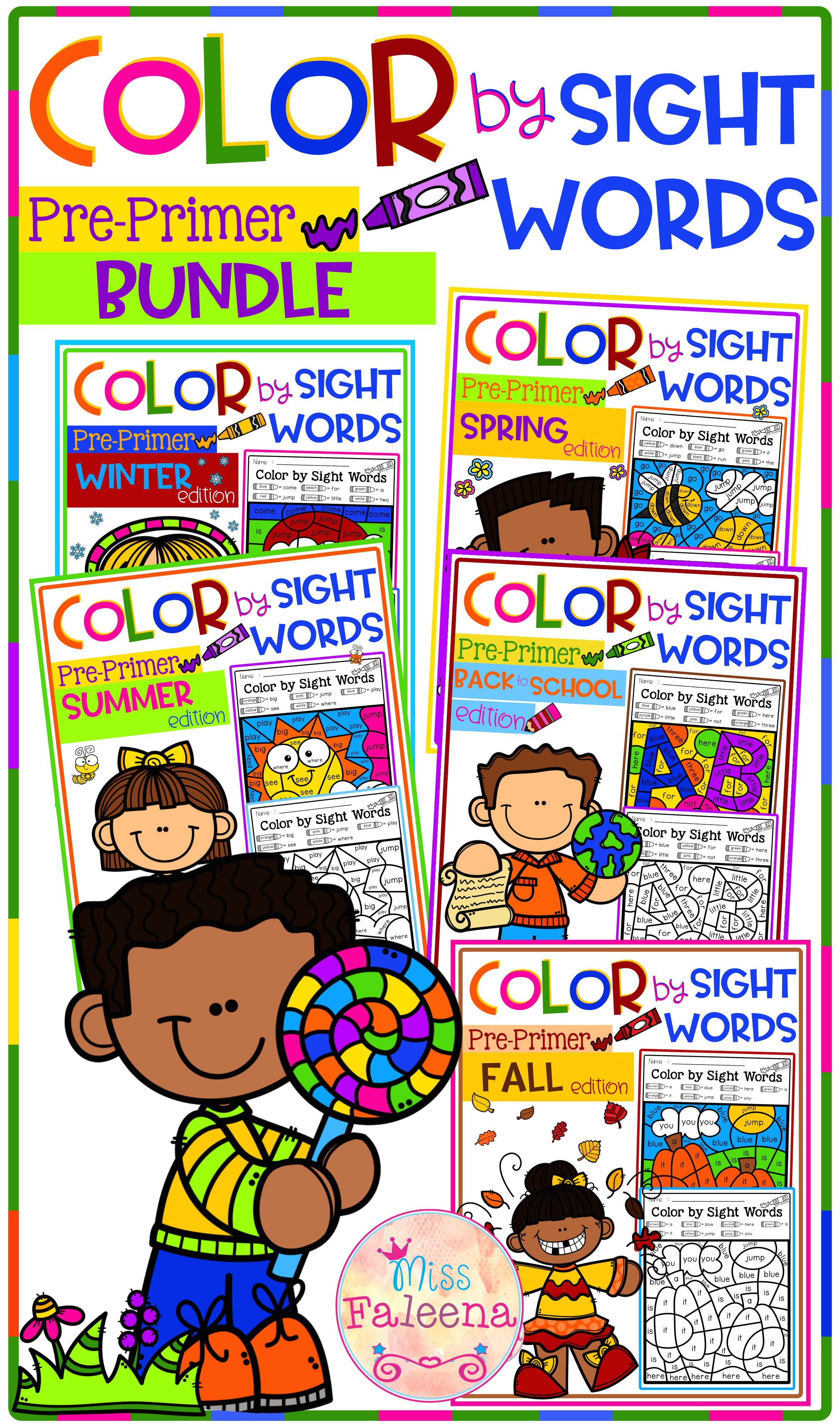 Color By Code Sight Words Pre Primer Bundle