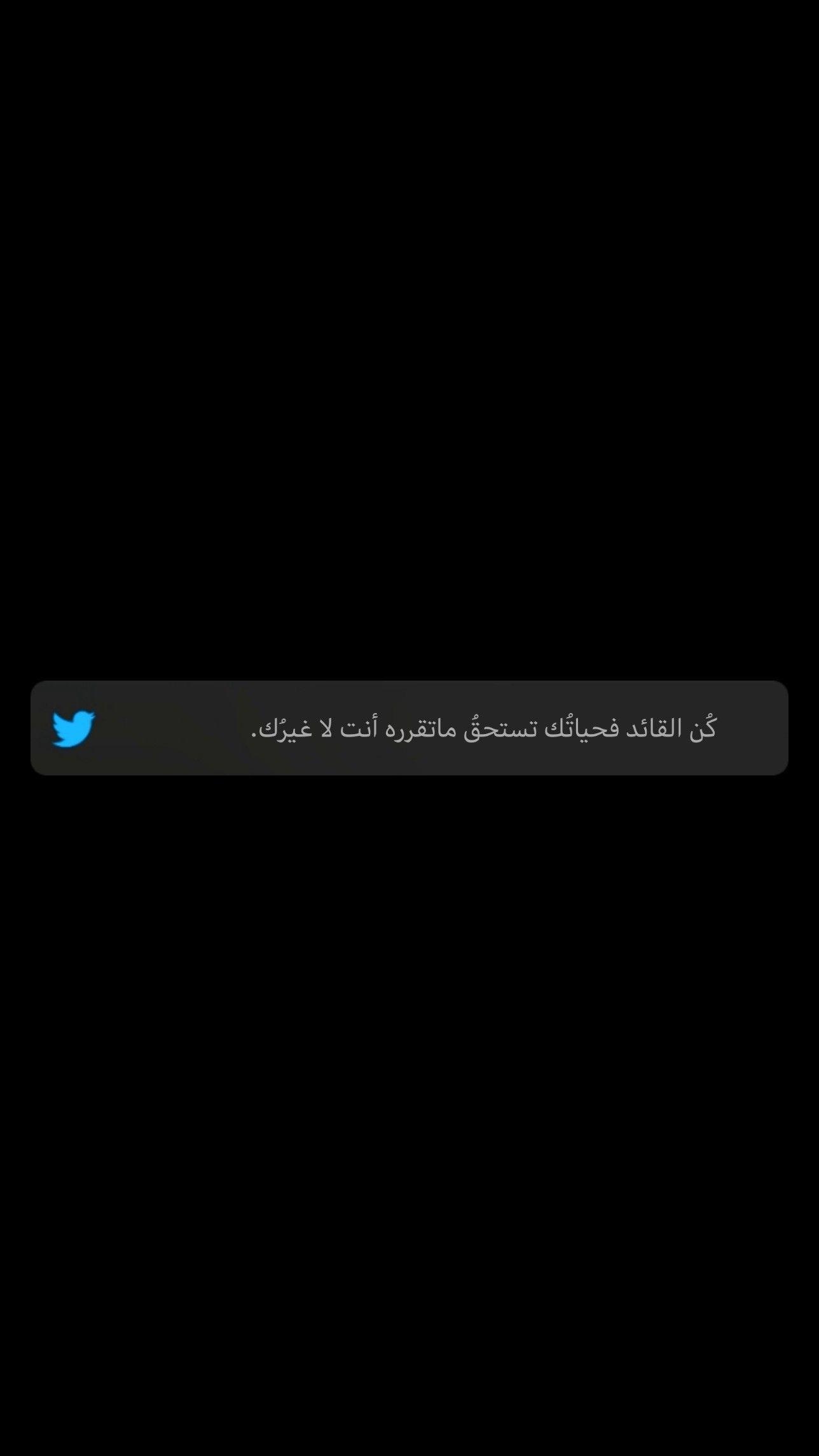 Pin On Twitter تويتر