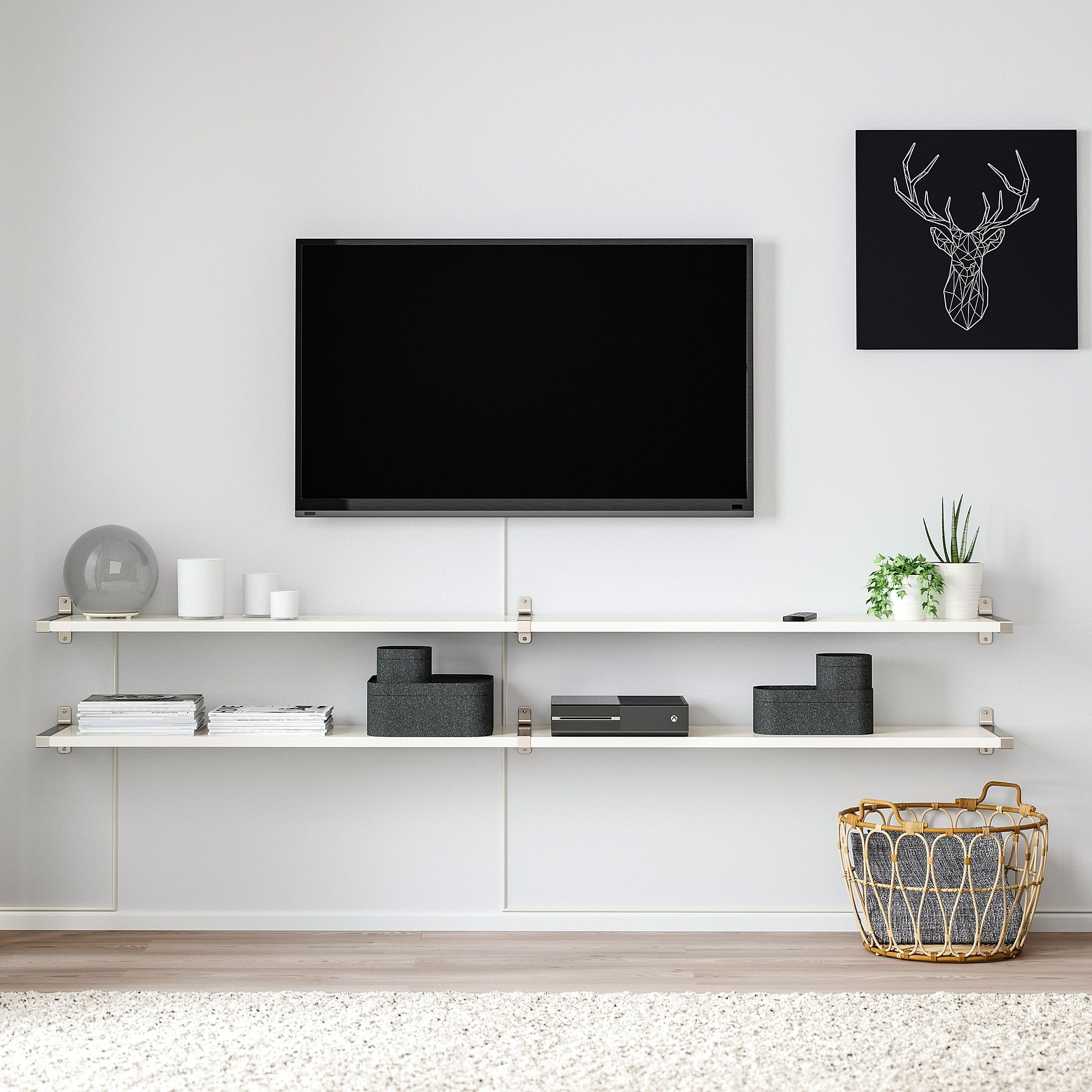 Mensole Per Tv Ikea.Ikea Bergshult Granhult Wall Shelf Combination White Nickel