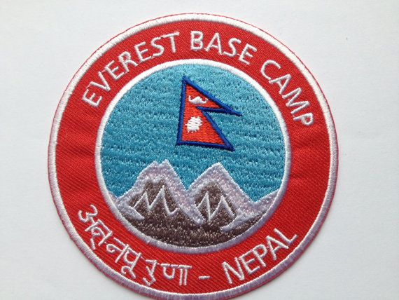 Mount Everest Iron on Patch Large 3.5