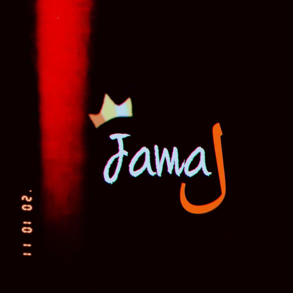 Jamal Neon Signs Jamal Neon