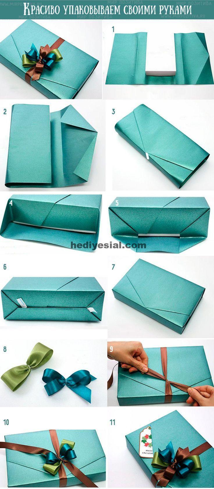 Wir packen ein Geschenk mit eigenen Händen,  #eigenen #geschenk #handen #packen #present, Geschenk #emballagecadeauoriginal