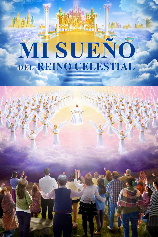 Mi Sueño Del Reino Celestial Ii Cómo Buscar Para Poder Entrar En El Reino Celestial Dream My Dream Movie Posters