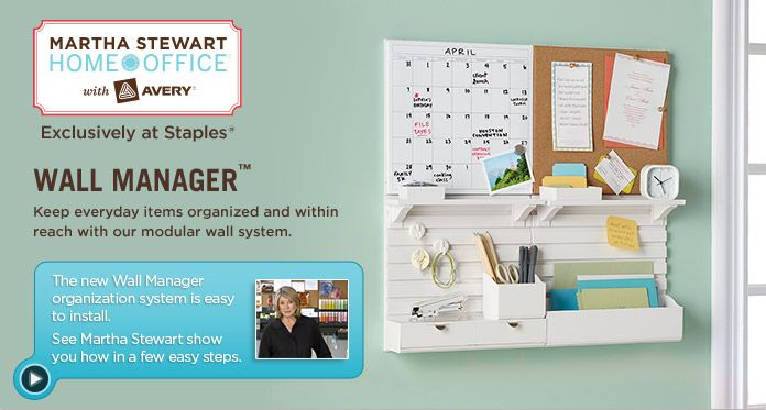 martha stewart custom wall manager from staples for the ultimate