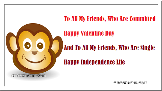 Funny Valentine Messages For Friends Google Search Funny Valentines Day Quotes Funny Valentine Messages Valentines Messages For Friends