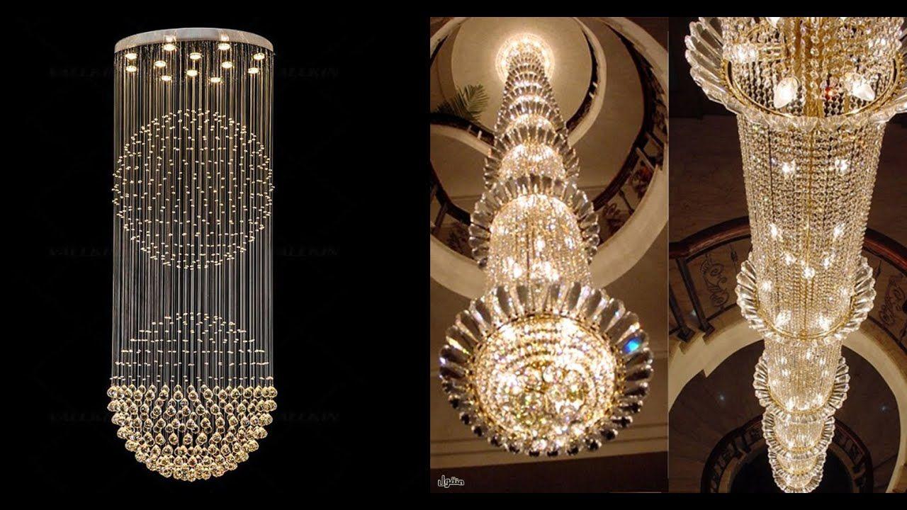 اشكال نجف روعة موضة 2020 Ceiling Lights Chandelier Light