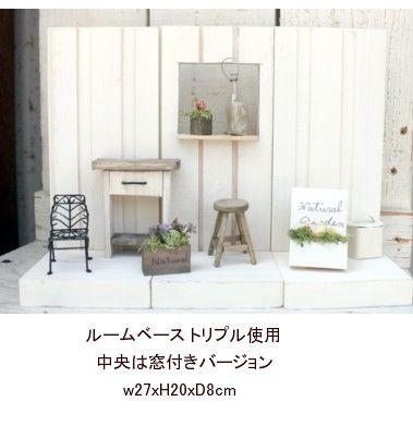 http://item.rakuten.co.jp/alicenojikan/10005218/