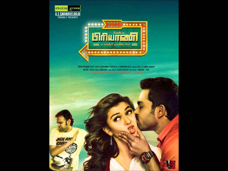 Best Wallpaper Movie Tamil - 5c43c4e88931e93b2d589f924fbdf326  HD_134020.jpg