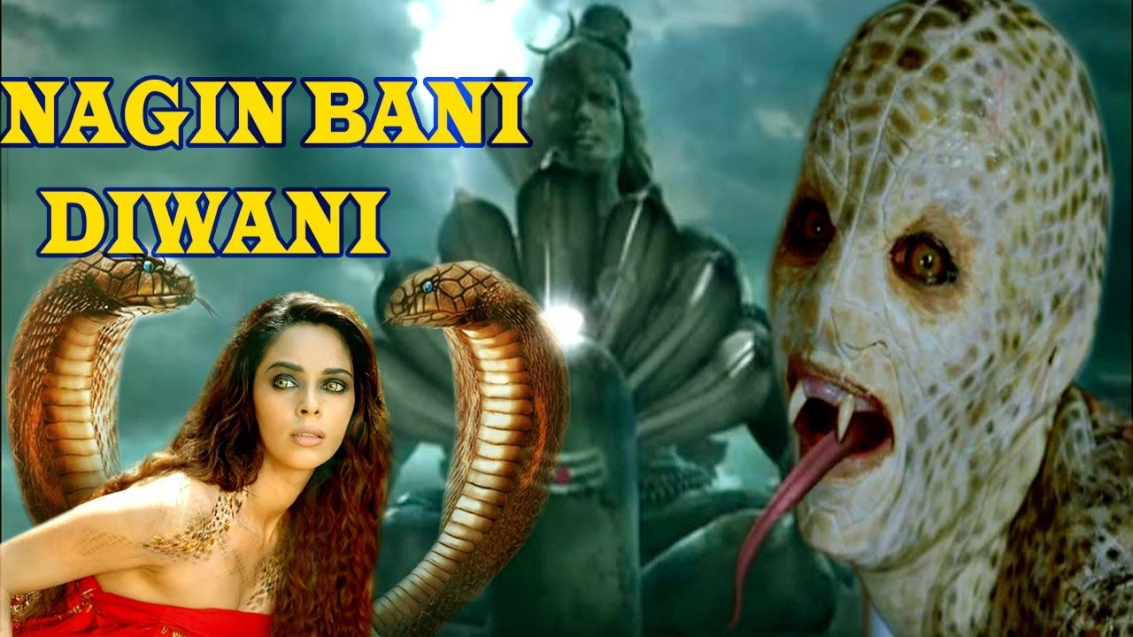 Nagin Bani Diwani | Hindi Dubbed Horror Movie | Kamal Hasan | Silk