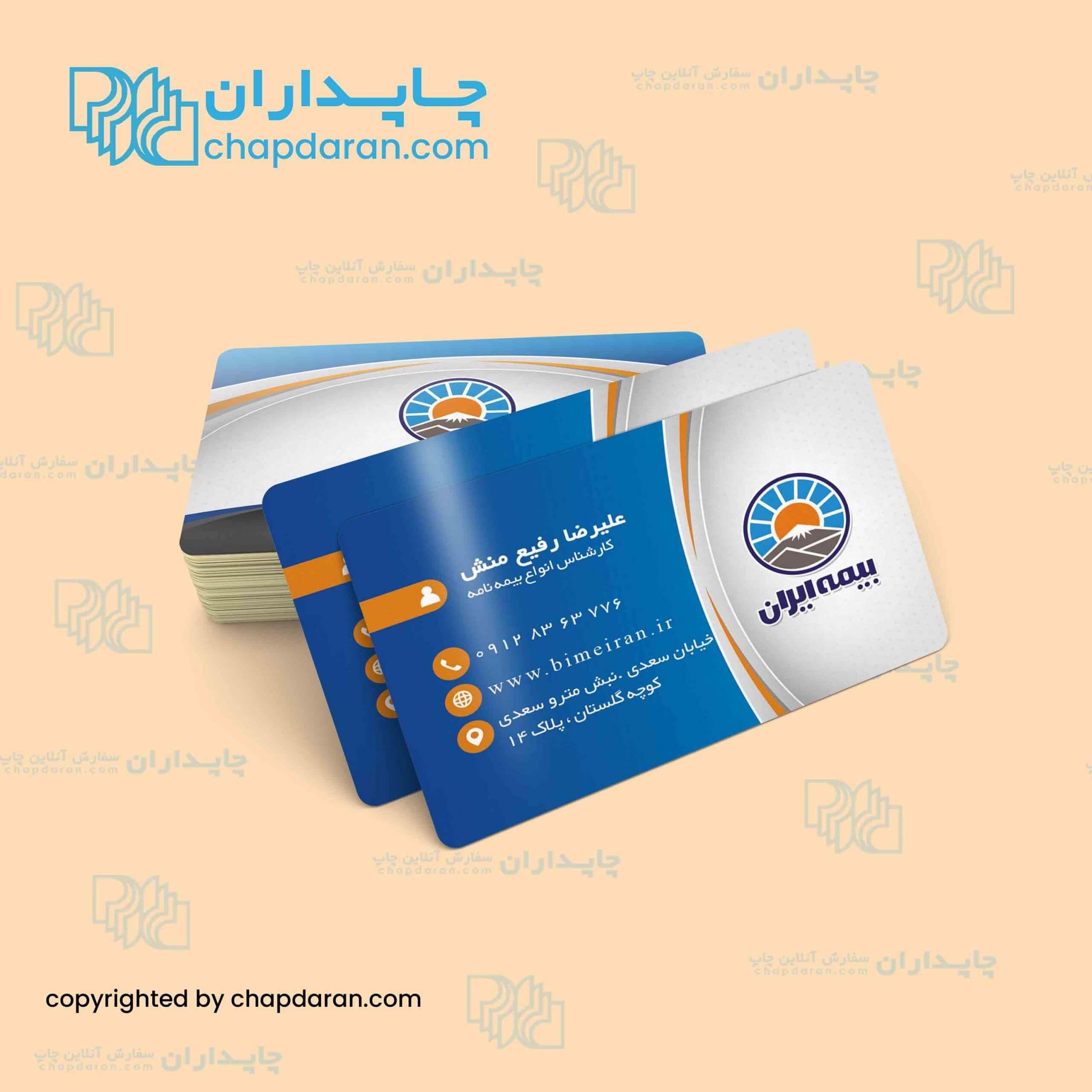 Pin On کارت ویزیت Business Card
