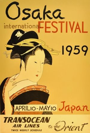 Osaka International Festival (Transocean Airlines), 1959 - original vintage poster listed on AntikBar.co.uk