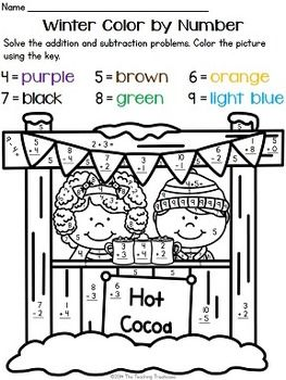 winter color by number addition subtraction within 10 printables ideas resources math. Black Bedroom Furniture Sets. Home Design Ideas