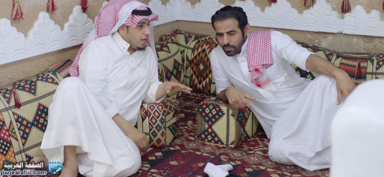 مشاهدة مسلسل شباب البومب 9 الحلقة 1 الاولى 2020 الصفحة العربية Fashion Iphone Wallpaper
