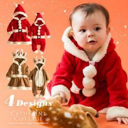 7df3e3fda0531 ベビー着ぐるみ クリスマスもこもこロンパース ワンピース コスチューム 70 80 90 95cm サンタ トナカイ 赤ちゃん 男の子 女の子