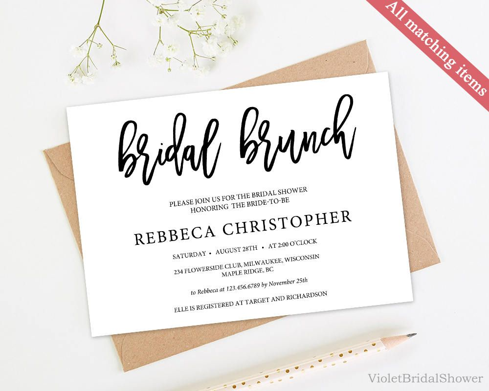 Modern Bridal Brunch Invitation Template Printable Bridal Shower