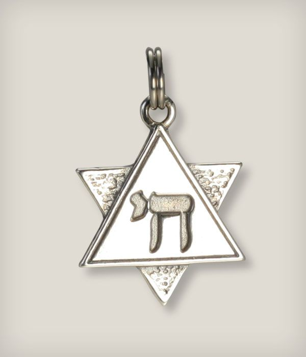 Pin By Cufi On Cufis Store Pinterest Israel Symbols And Pendants
