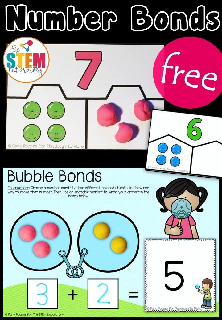 Free Number Bond Activities! Fun math centers for kindergarten and ...