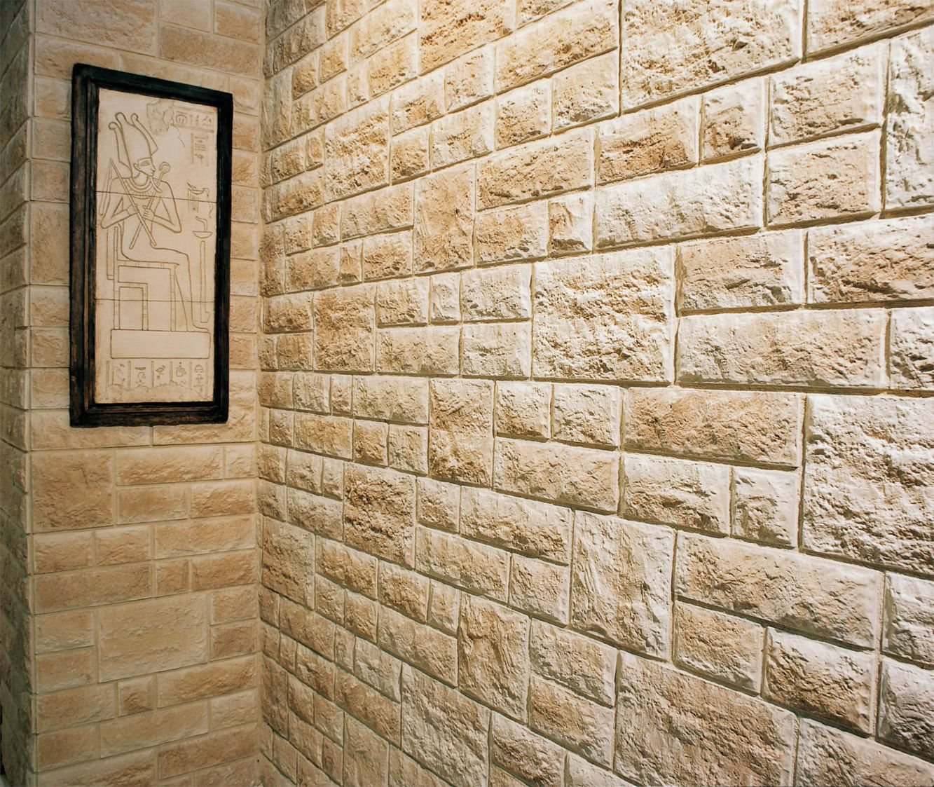 concrete wall cladding panel exterior interior stone look pirineos verniprens