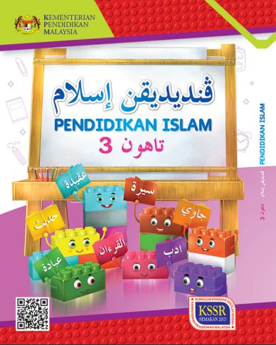 Buku Teks Pendidikan Islam Tahun 4 Kssr Pdf Jbridge 1 6 Crack Epub