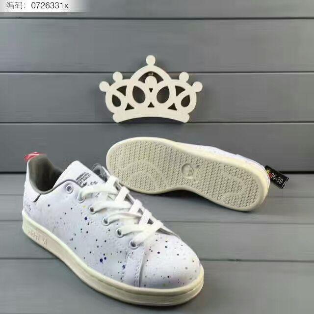 giày adidas stan smith primeknit