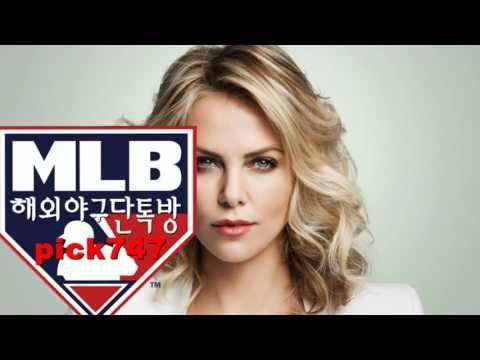 해외야구#해외야구분석#MLB단톡방#일본야구분석단톡방3