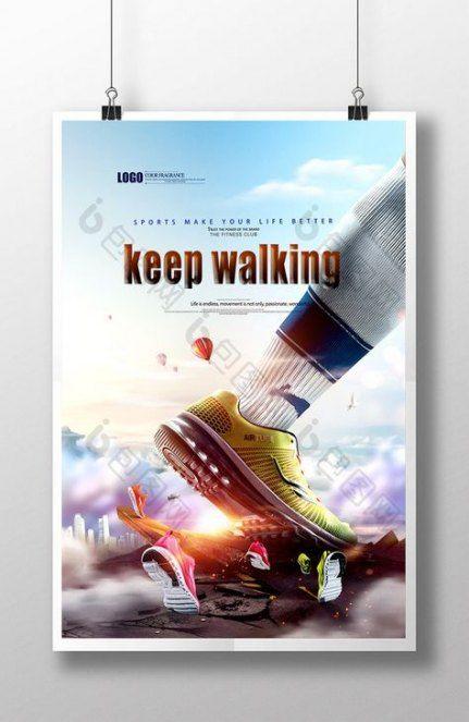 55  Ideas Sport Poster Running Fitness #sport #fitness