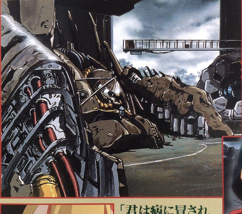 Mobile Suit Gundam The 08th Ms Team Gundam Mobile Suit Anime