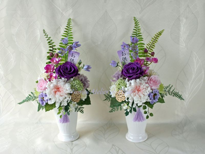 Kizuna きずな 小さなフラワーアレンジメント お供え 花 仏壇 花