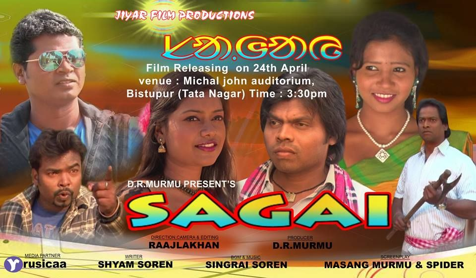 Santhali Film Mp3 Song Songs Mp3 Song Download
