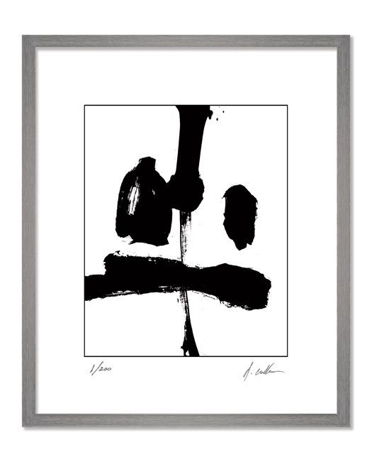 Black and White Art / Zen Art: BALANCE / PEACE B - Brushed Silver ...