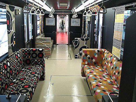 Ikea Train Japan Street Marketing Guerilla Marketing Ikea Train