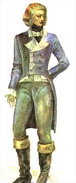 Реферат на тему русская одежда и костюм xviii века Брендовая  Реферат на тему русская одежда и костюм xviii века