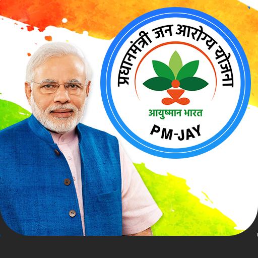 In India Ayushman Bharat Health insurance plan for poor